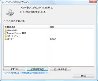 Indexop_complete