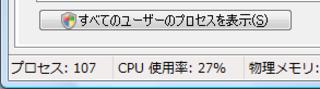 Task_normal