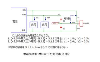 Adc_input2