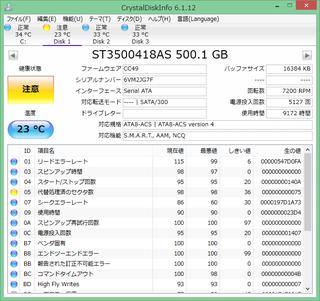 Seagate500g_degraded_cdi