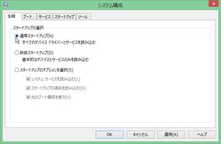Msconfig_revert