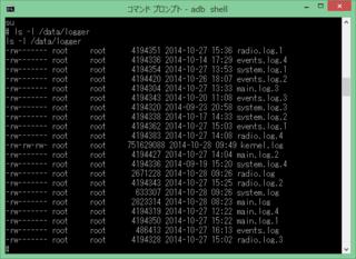 Huge_kernel_log