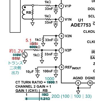 Ade7753_schema_mod